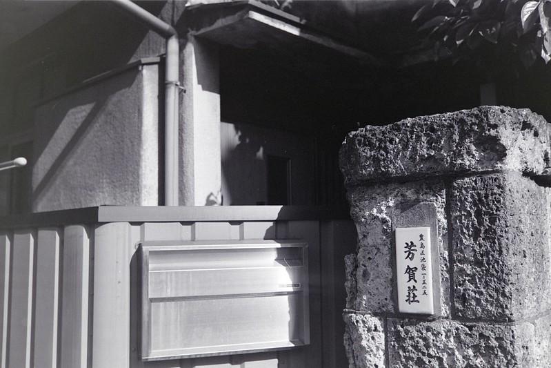 016LeicaM2 Summaron 35mm f35 Kodak 400TX池袋一丁目
