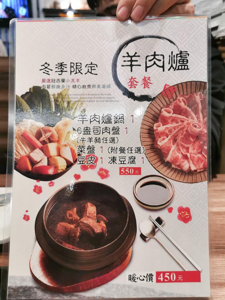 瀧厚鍋物 台北景平店 (33)