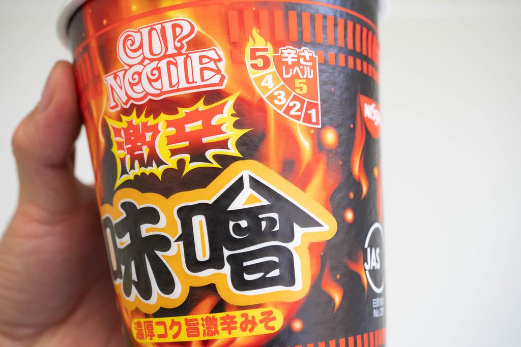 Cupnoodle_gekikara_miso-2