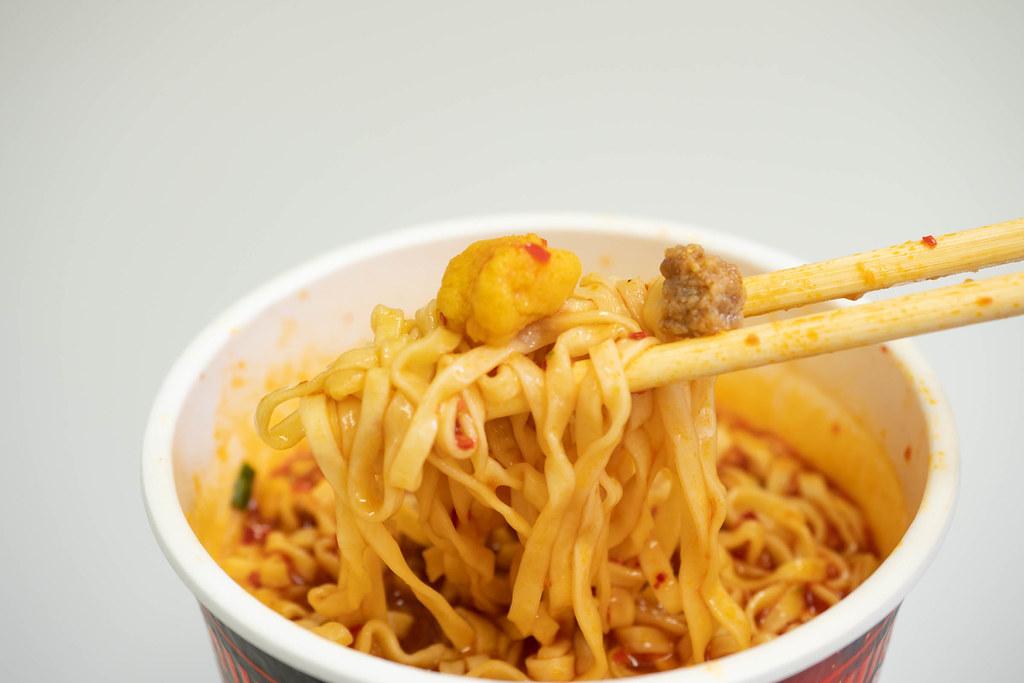 Cupnoodle_gekikara_miso-10