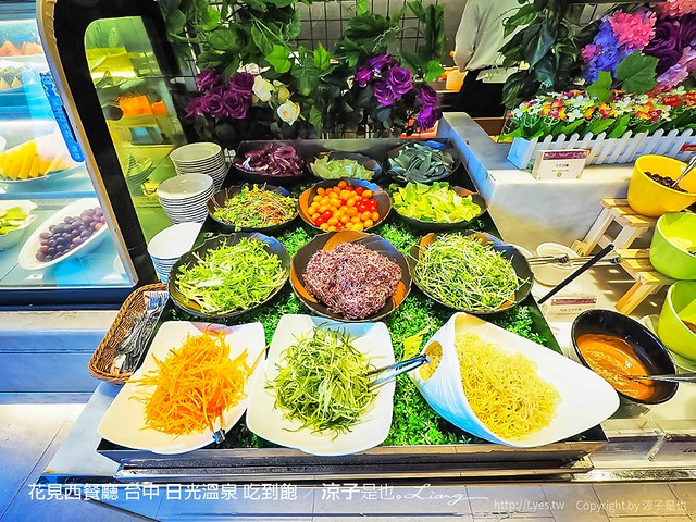 花見西餐廳 台中 日光溫泉 吃到飽 3