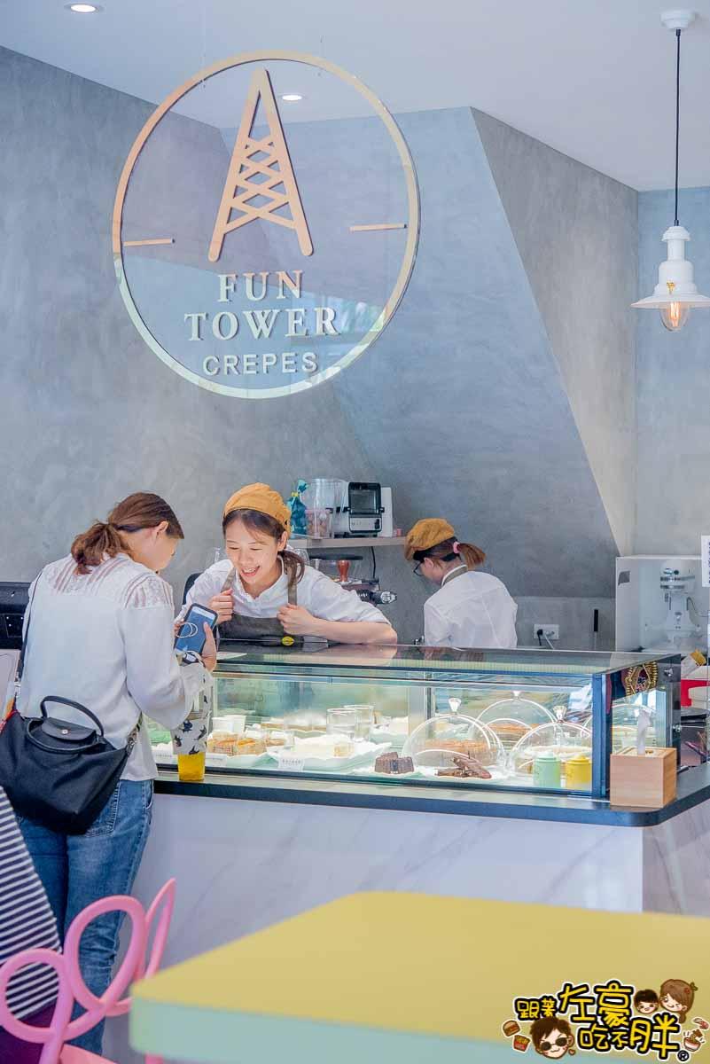Fun Tower高雄千層蛋糕-19