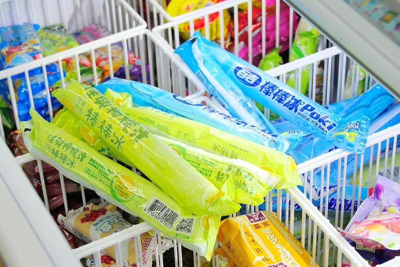 40892965753 25d8bf0c27 c - 【台中超商限定】佳興檸檬汁冰棒:7-11超商5月21日前第二件6折每支只要20元!