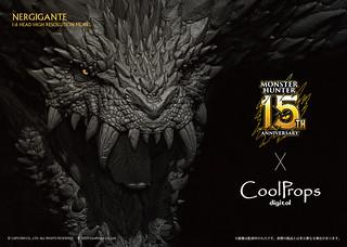 魔物獵人15周年×CoolProps《魔物獵人:世界》滅盡龍(ネルギガンテ)1/6比例超大型頭像製作決定!