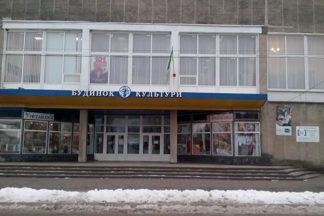 Деражнянська районна бібліотека для дітей