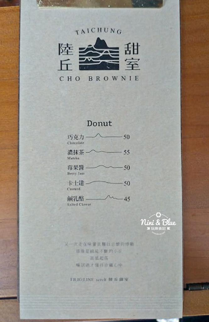 陸丘甜室.台中火車站01