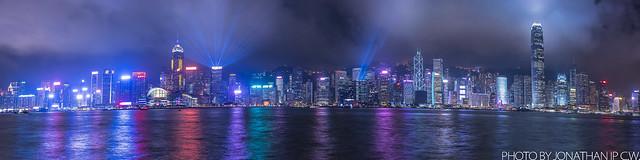 4:1 Victoria Harbour Panorama, Hong Kong