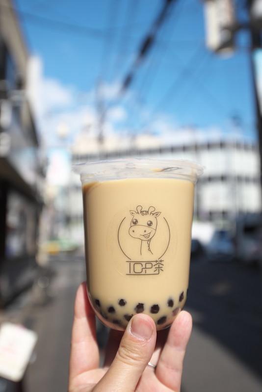 荒川区町屋 タピオカミルクティー専門店 TOP茶