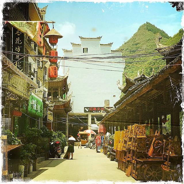 Guizhou - Zhenyuan 镇远