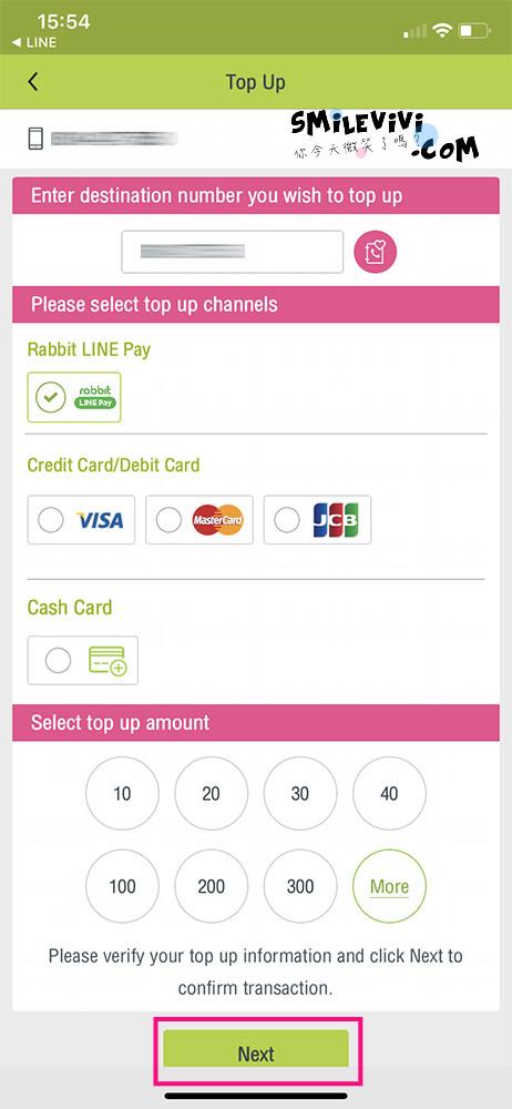 分享∥出國旅行上網不煩惱AIS SIM2FLY多國上網卡之4G亞洲中文版使用、儲值 17 40905963353 a33c24c646 o