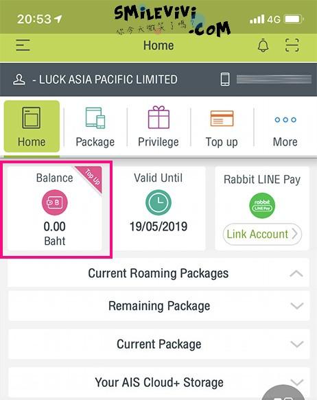 分享∥出國旅行上網不煩惱AIS SIM2FLY多國上網卡之4G亞洲中文版使用、儲值 16 40905963413 1e2ebfcdbb o