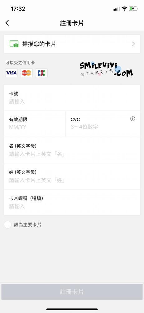 分享∥出國旅行上網不煩惱AIS SIM2FLY多國上網卡之4G亞洲中文版使用、儲值 15 40905963483 a193df09b9 o