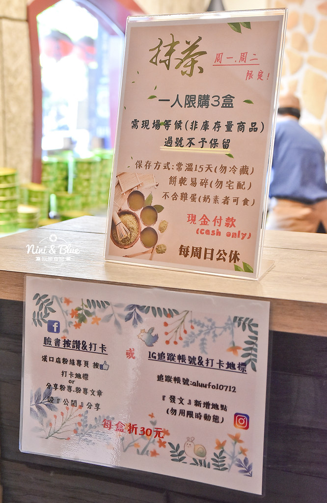 台中伴手禮 抹茶曲奇餅乾 短腿阿鹿 漢口店02