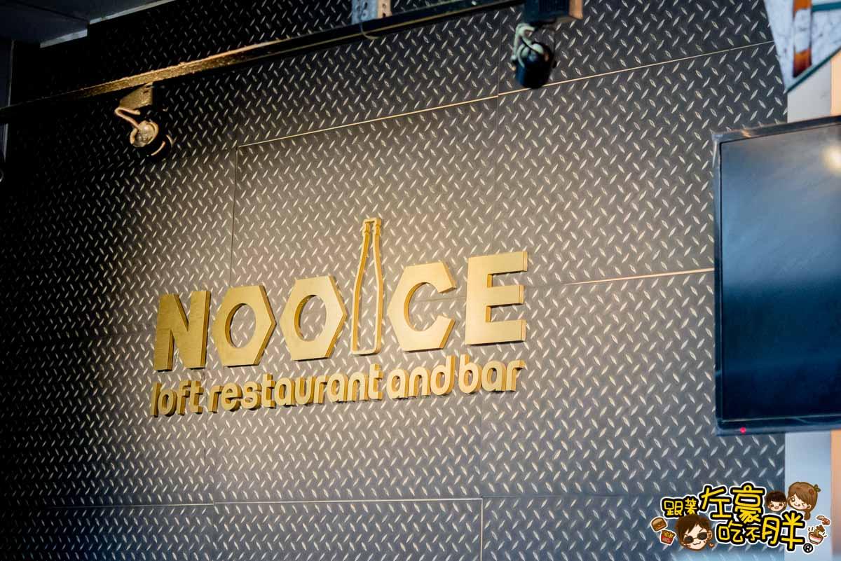 nooice餐酒館-66