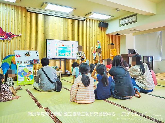 南投草屯親子景點 國立臺灣工藝研究發展中心 22