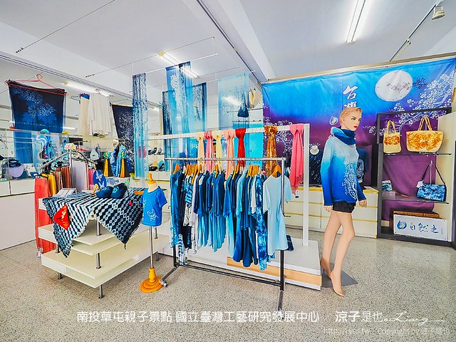 南投草屯親子景點 國立臺灣工藝研究發展中心 48