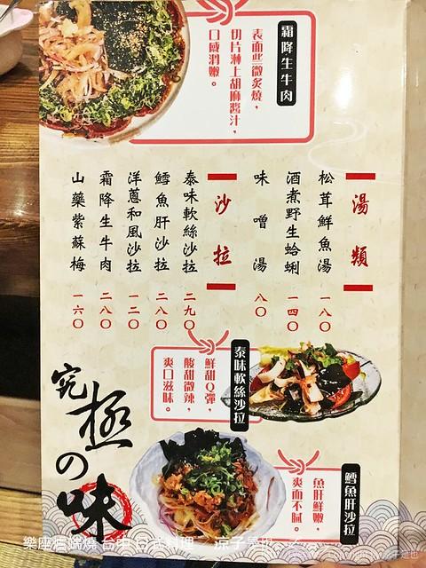 樂座爐端燒 台中 日式料理 3