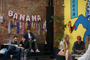 Banana Mag 005 launch at Canal Street Market | by Cedric Sam