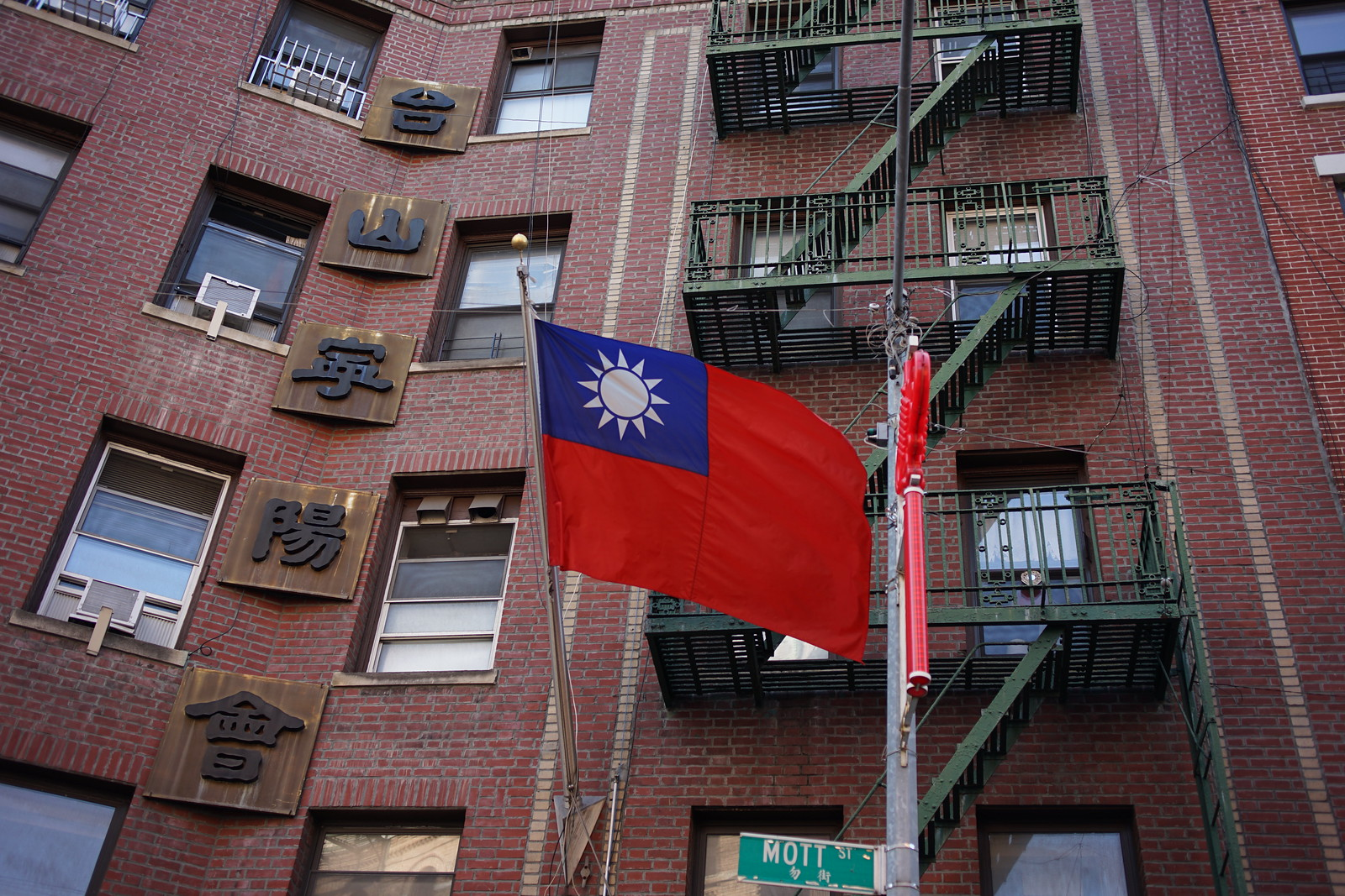 Taiwan/Republic of China flag on Mott & Pell