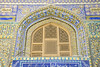 The Blue Mosque - window design by bag_lady