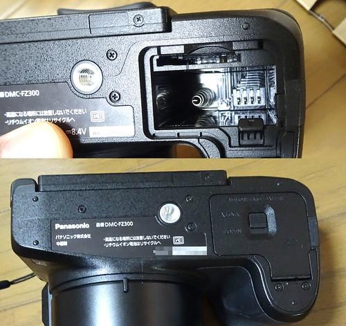 FZ300のSDカード