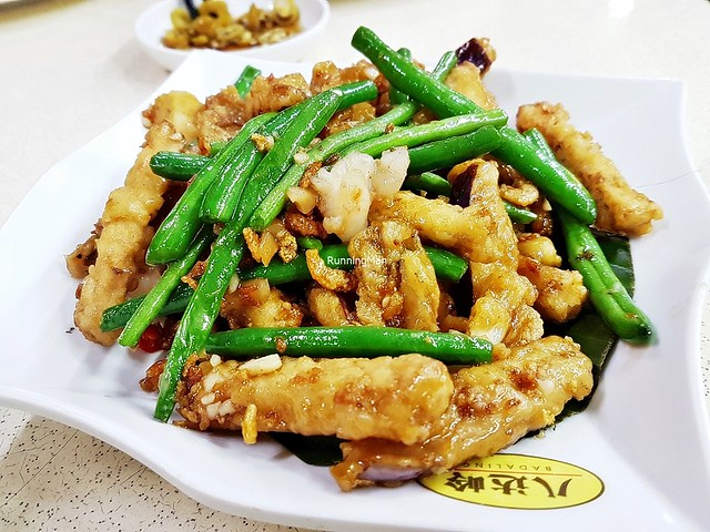 Fried String Beans With Eggplant