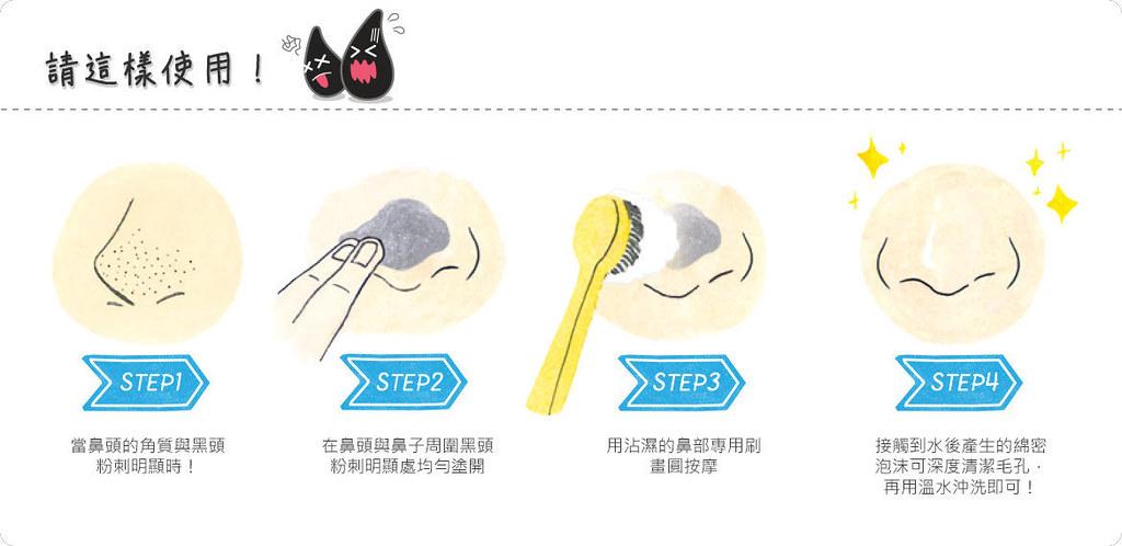 belif 草莓鼻掰掰淨膚刷具組 (2)