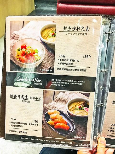 山頭火拉麵 台中 大遠百餐廳  8