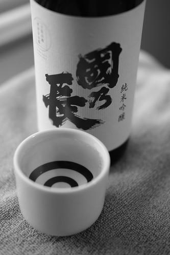 20-05-2019 Sake  (6)