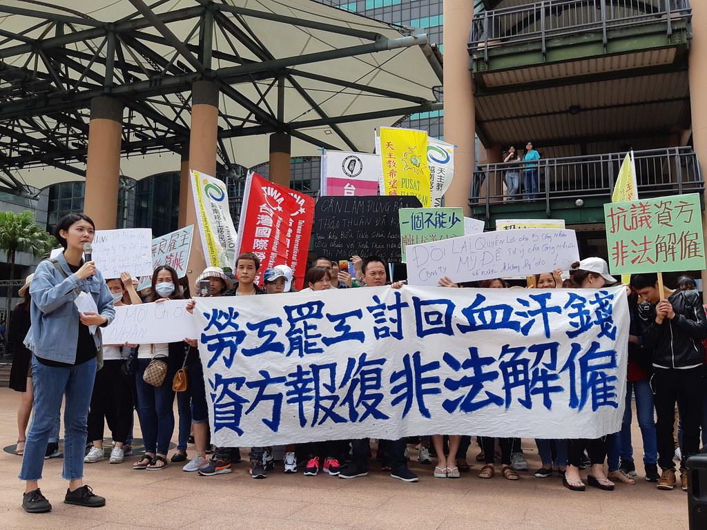 美堤越南移工到新北市政府陳情,反對公司惡意資遣。(攝影:張智琦)