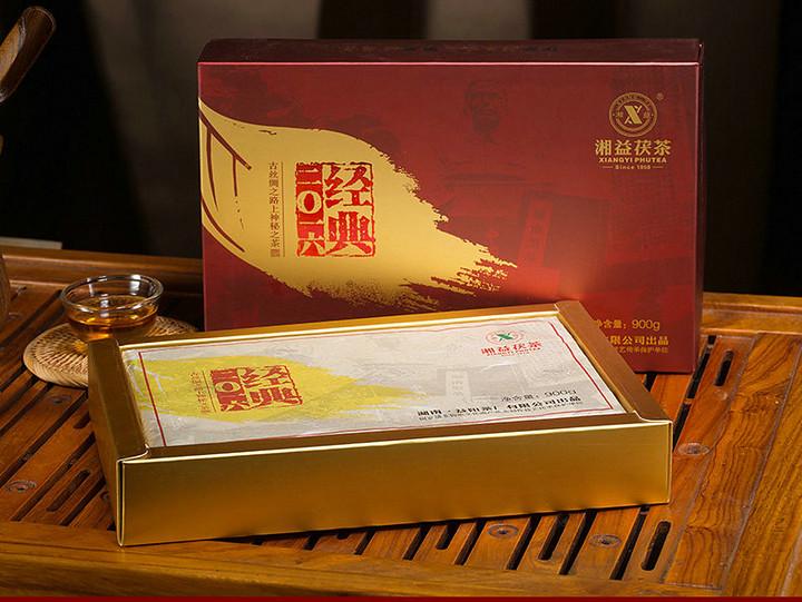 """2016 XiangYi """"Jing Dian"""" (Classical) Brick 900g Dark Tea Hunan"""
