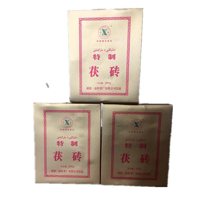 """2014 XiangYi """"Te Zhi"""" (Specially Made) Brick 360g *3pcs=1080g Dark Tea Hunan"""