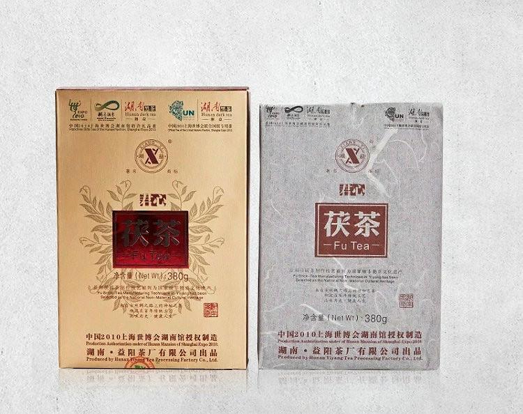 "2011 XiangYi FuCha ""Jun Xin"" Brick 380g Dark Tea Hunan"