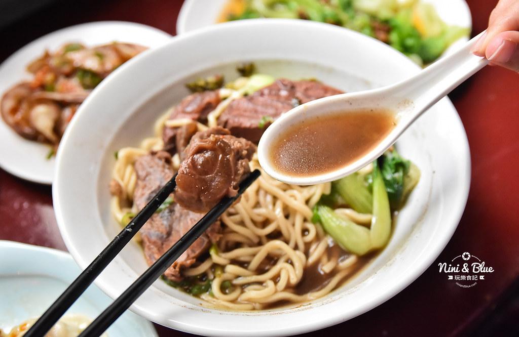 陋巷之春老家牛肉麵 menu菜單 台中中華夜市美食41