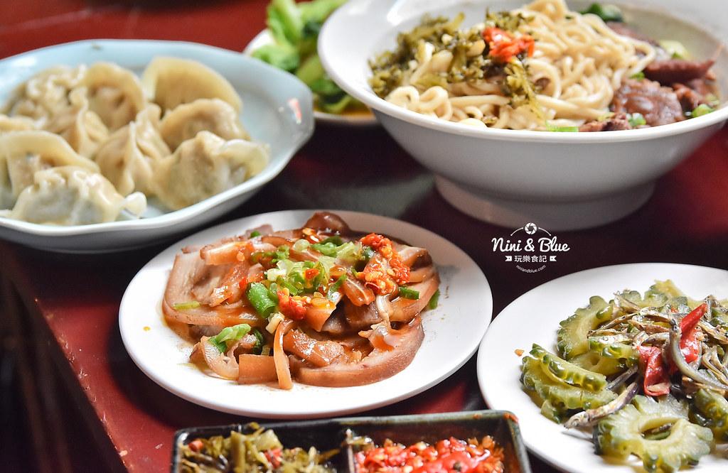 陋巷之春老家牛肉麵 menu菜單 台中中華夜市美食35