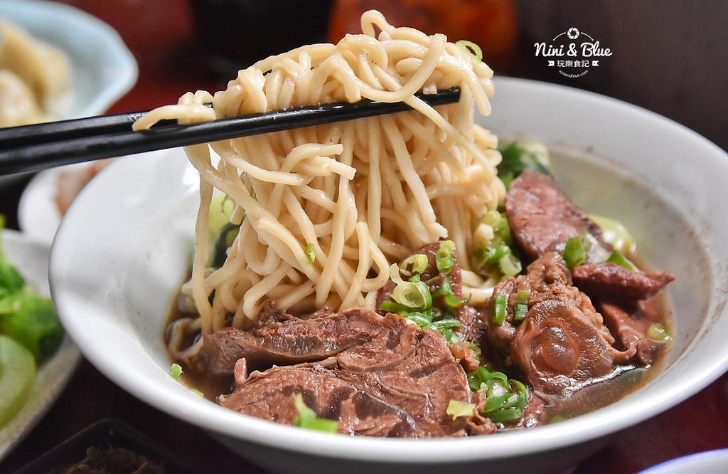 陋巷之春老家牛肉麵 menu菜單 台中中華夜市美食33