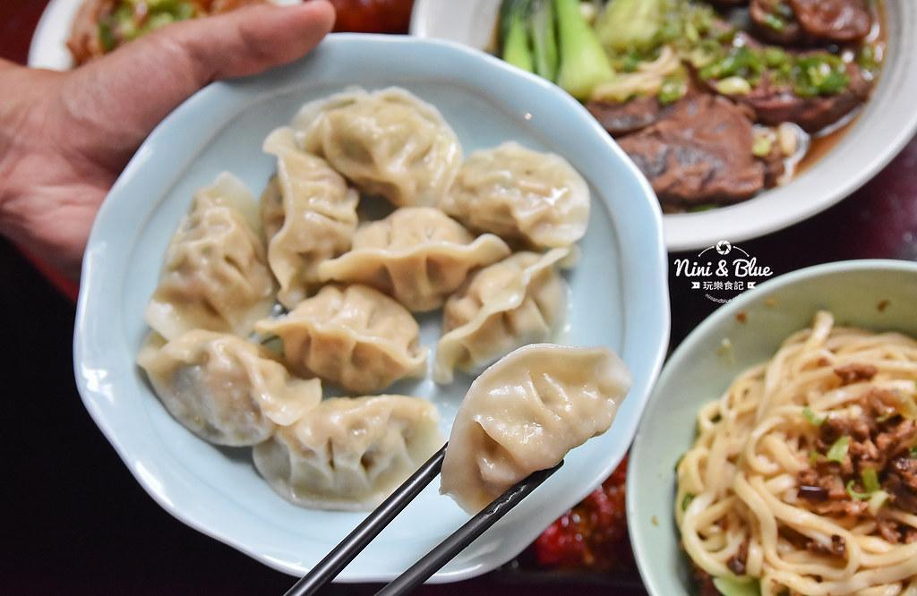 陋巷之春老家牛肉麵 menu菜單 台中中華夜市美食31