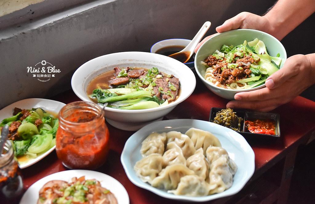陋巷之春老家牛肉麵 menu菜單 台中中華夜市美食24