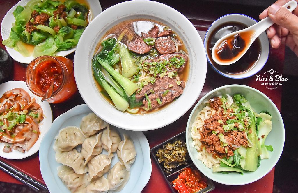 陋巷之春老家牛肉麵 menu菜單 台中中華夜市美食22