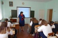 Региональный семинар по проекту педагогических классов