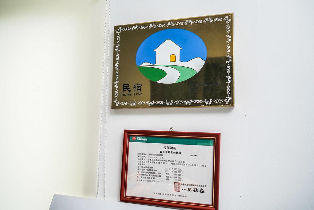 DSC04646
