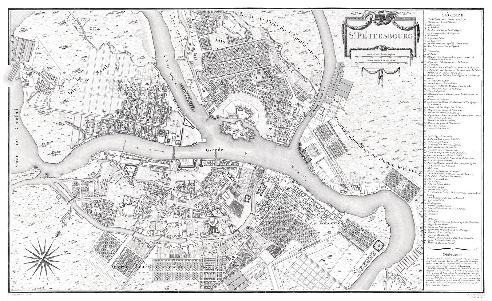 1753. План Санкт-Петербурга гравировки Тардье