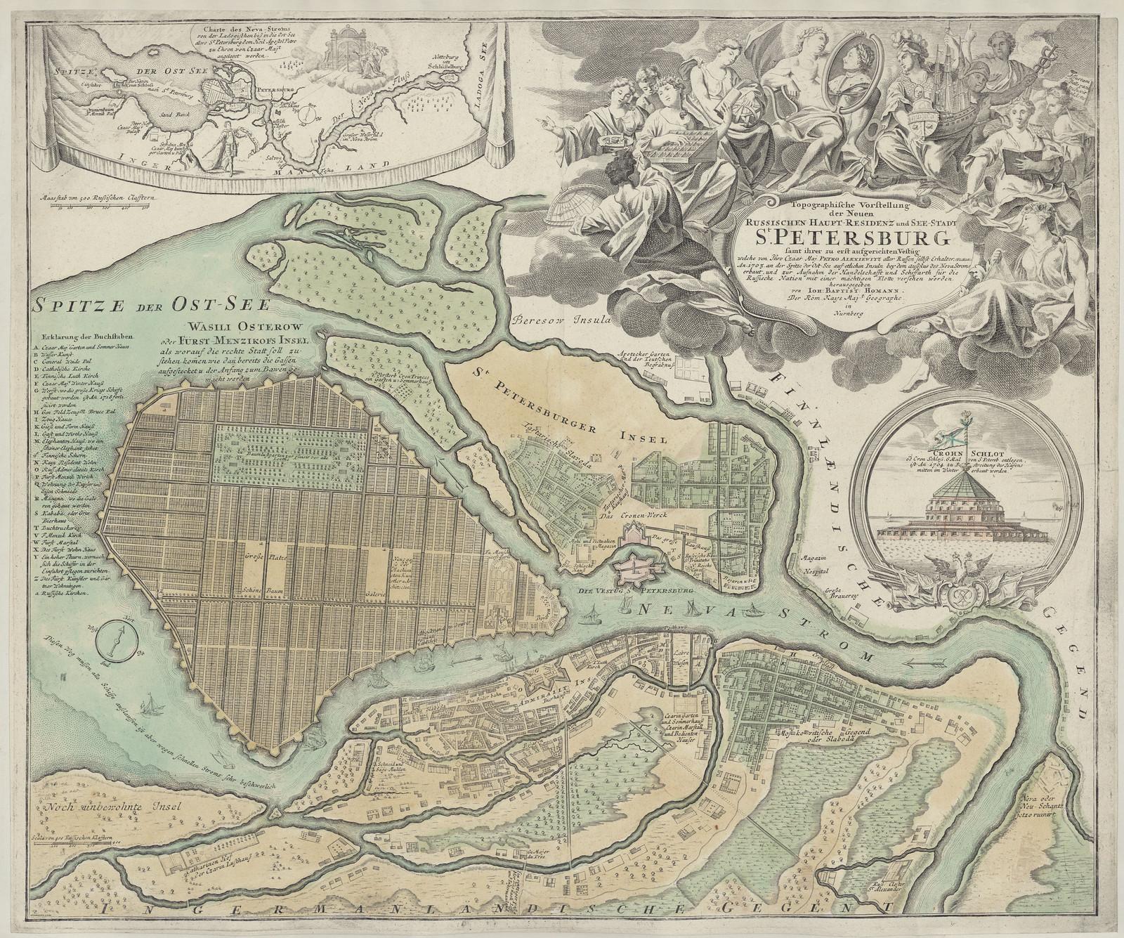 1720. План Санкт-Петербурга от Хоманна