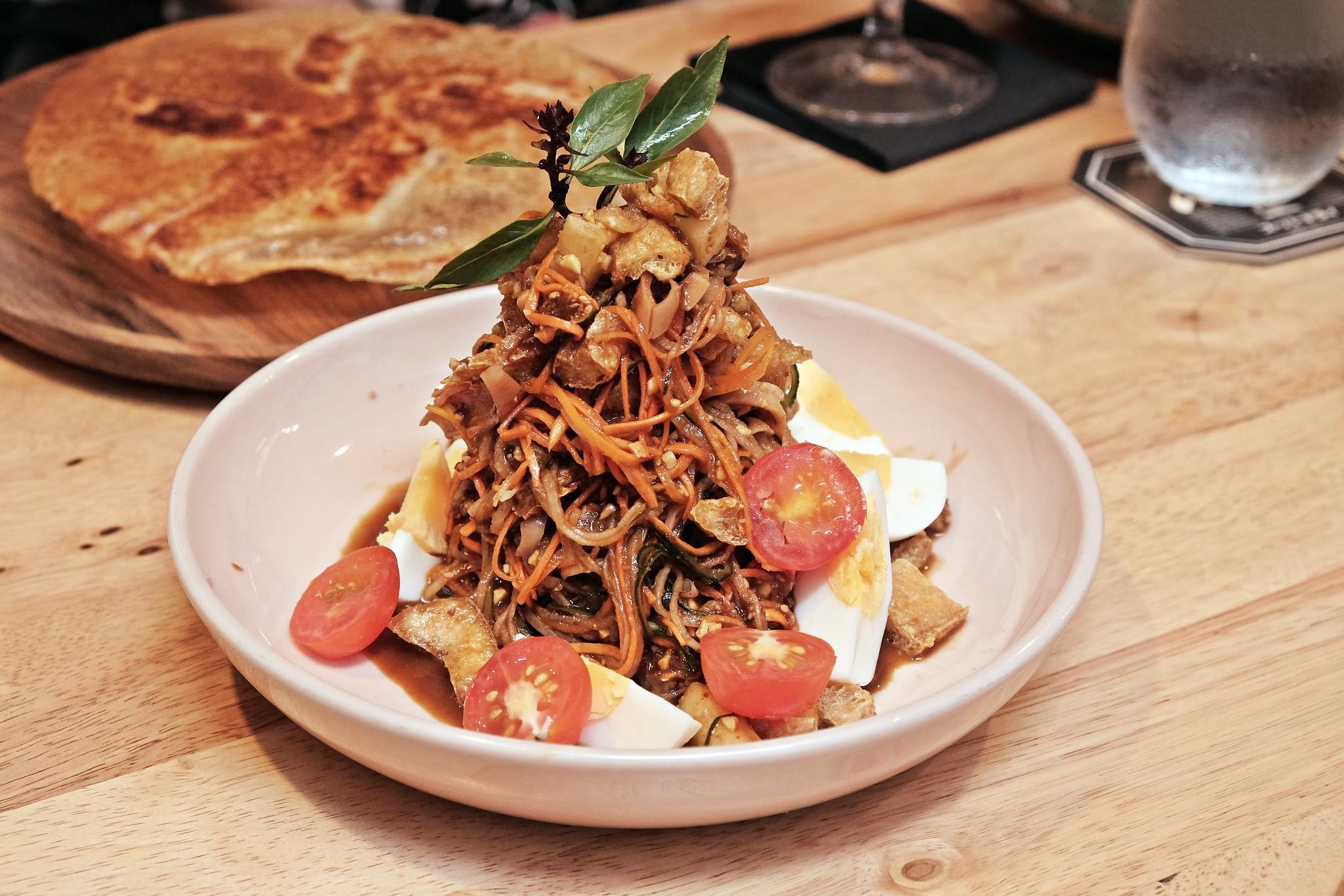 The Sampan Restaurant-Salad