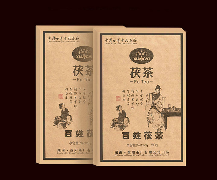 "2012 XiangYi  FuCha  ""Bai Xing Fu Cha"" (People Fu Tea ) Brick 380g Dark Tea Hunan"