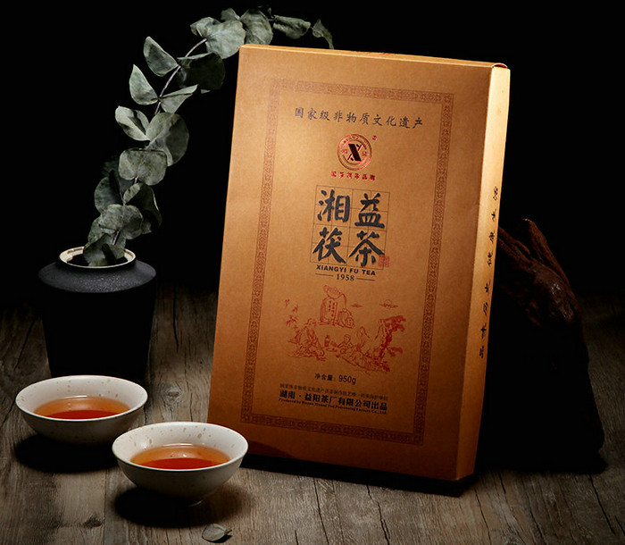 "2015 XiangYi  FuCha ""Standard""  Brick 950g Dark Tea Hunan"