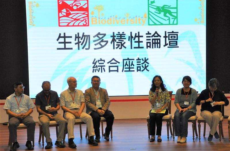 生物多樣性論壇綜合座談,各位專家學者在台上回答民眾對主流化的問題。攝影:孫文臨