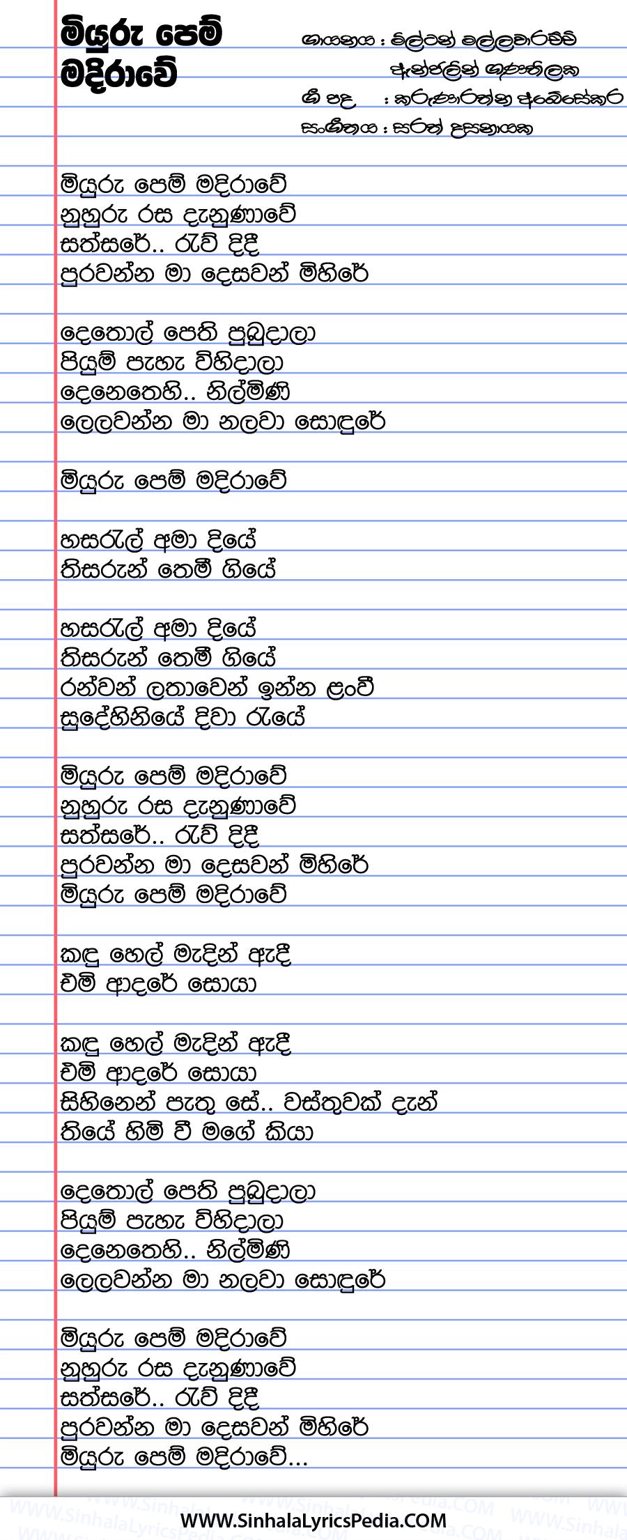 Miyuru Pem Madirawe Nuhuru Rasa Danunawe Song Lyrics
