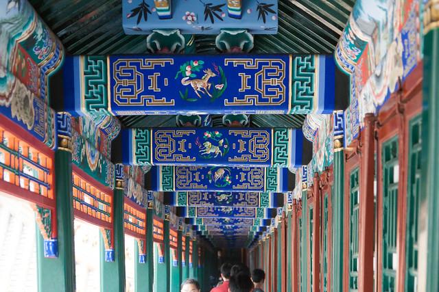 Details Summer Palace (Yiheyuan)