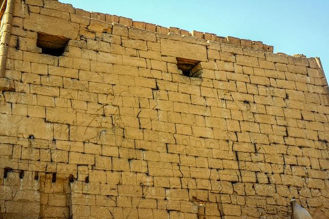 Ramses II Pylon at Egypt's Luxor temple